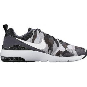 Nike air max siren print. nike imprimé gris